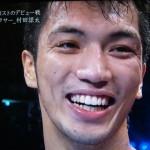 村田諒太選手の前歯や歯並び