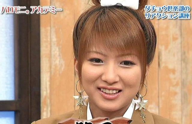 モーニング娘時代の辻希美