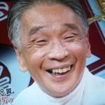 堺正章さんの前歯の写真(奥歯が無い?)