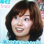 山崎夕貴アナウンサーの前歯や歯並びの画像(変色した歯・銀歯)