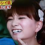 保田圭さんの前歯や歯並びの画像