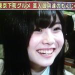 HKT48の谷真理佳さんの前歯と歯茎の画像