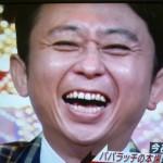 有吉弘行さんの前歯や歯並び(歯が1本少ない)