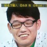 飯尾和樹さんの前歯や歯並び(差し歯・歯抜け)