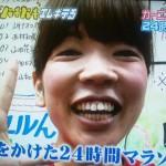 「カーニバル」の茜さんの前歯の画像