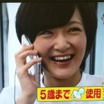 生駒里奈さんの前歯や歯並び