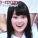生田絵梨花さんの前歯の画像