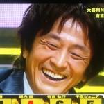 堀内健さんの前歯の画像