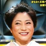 山村紅葉さんの前歯の画像