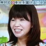 大久保佳代子さんの前歯の画像(欠けた歯・銀歯)