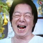 古田新太さんの黄ばんだ前歯の画像
