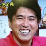 石橋貴明さんの前歯と歯茎の画像