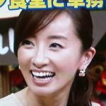 西尾由佳理アナウンサーの前歯の画像