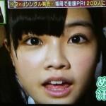 本村碧唯さんの前歯や歯並び