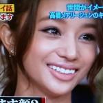 高橋メアリージュンさんの前歯の画像(被せ物)