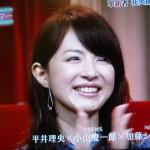 平井理央さんの前歯や歯並び