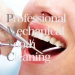 歯科医院での口内クリーニング、PMTCとは?