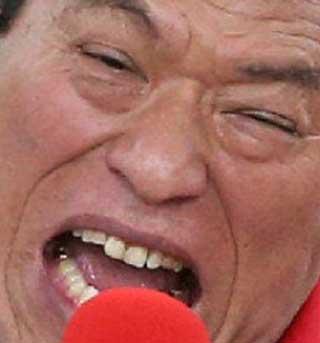 アントニオ猪木 銀歯
