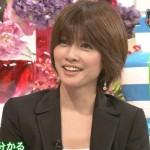 内田有紀さんの前歯の画像