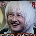 浅倉大介さんの前歯や歯並び