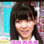 SKE48 須田亜香里さんの前歯や歯並び(ホワイトスポット・歯列矯正)