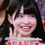 SKE48の松本梨奈さんの前歯の画像