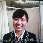 高寺沙菜さんの前歯の画像(歯列矯正)