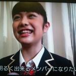 横島亜衿さんの前歯の画像(Vの字前歯)