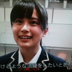 田北香世子さんの前歯や歯並び