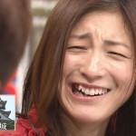 広末涼子さんの前歯や歯並び(八重歯)