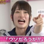 川栄李奈さんの前歯や歯並びを評論(八重歯解消)
