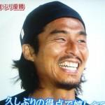 中澤佑二選手の前歯と歯茎の画像
