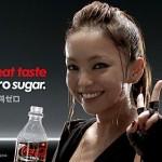 安室奈美恵さんの前歯とホクロの画像