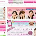 SBCデンタルスタジオ(湘南美容歯科)のクチコミ情報(新宿・心斎橋筋・横浜)