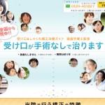 大塚駅前歯科のクチコミと基本情報(豊島区南大塚)