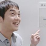 ゆずの岩沢厚治さんの前歯の画像