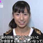SKE48の荒井優希さんの前歯の画像