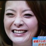 西川史子さんの前歯の画像(八重歯)