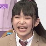 大賀咲希さんの前歯の画像(歯列矯正)