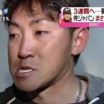 内川聖一選手の前歯の画像(受け口・すきっ歯)