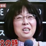 阿佐ヶ谷姉妹の木村美穂さんの前歯の画像