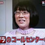 阿佐ヶ谷姉妹の渡辺江里子さんの前歯の画像