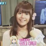 竹達彩奈さんの前歯の画像(ビーバー歯)