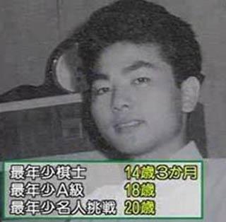 加藤一二三 若い頃の写真
