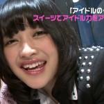 JKT48のキナルさんの前歯の画像