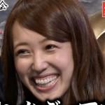 川崎希さんの前歯の画像(差し歯・ガミースマイル)