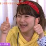光井愛佳さんの前歯の画像(歯列矯正)