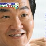 島田紳助さんの前歯の画像