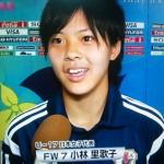 小林里歌子選手の前歯の写真(八重歯)