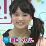 藤田みりあさんの前歯の画像(八重歯・ビーバー歯)